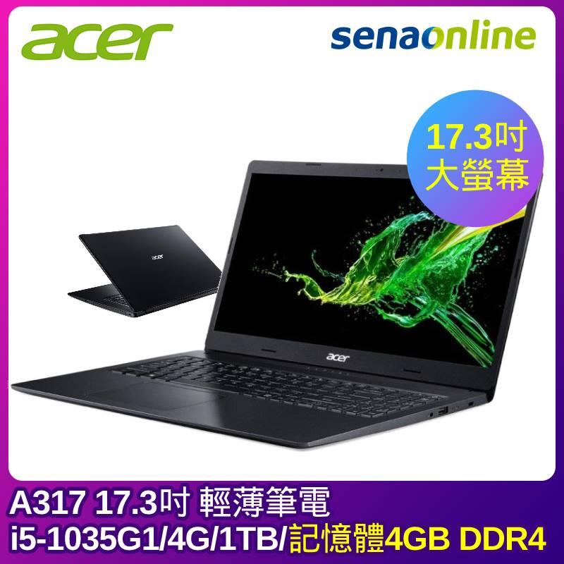 Acer A317 17吋筆電(i5-1035G1/4G/1TB/黑)