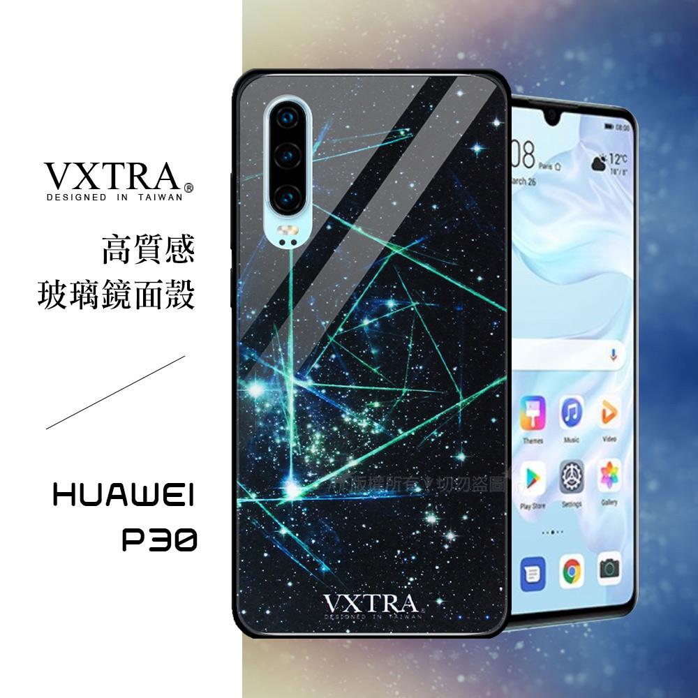 VXTRA 華為 HUAWEI P30 鋼化玻璃防滑全包保護殼(科幻元素)