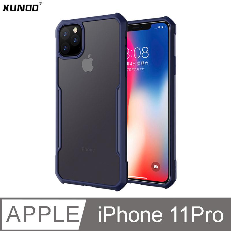 XUNDD 甲蟲系列 IPHONE 11 Pro 防摔保護軟殼 (深海藍)
