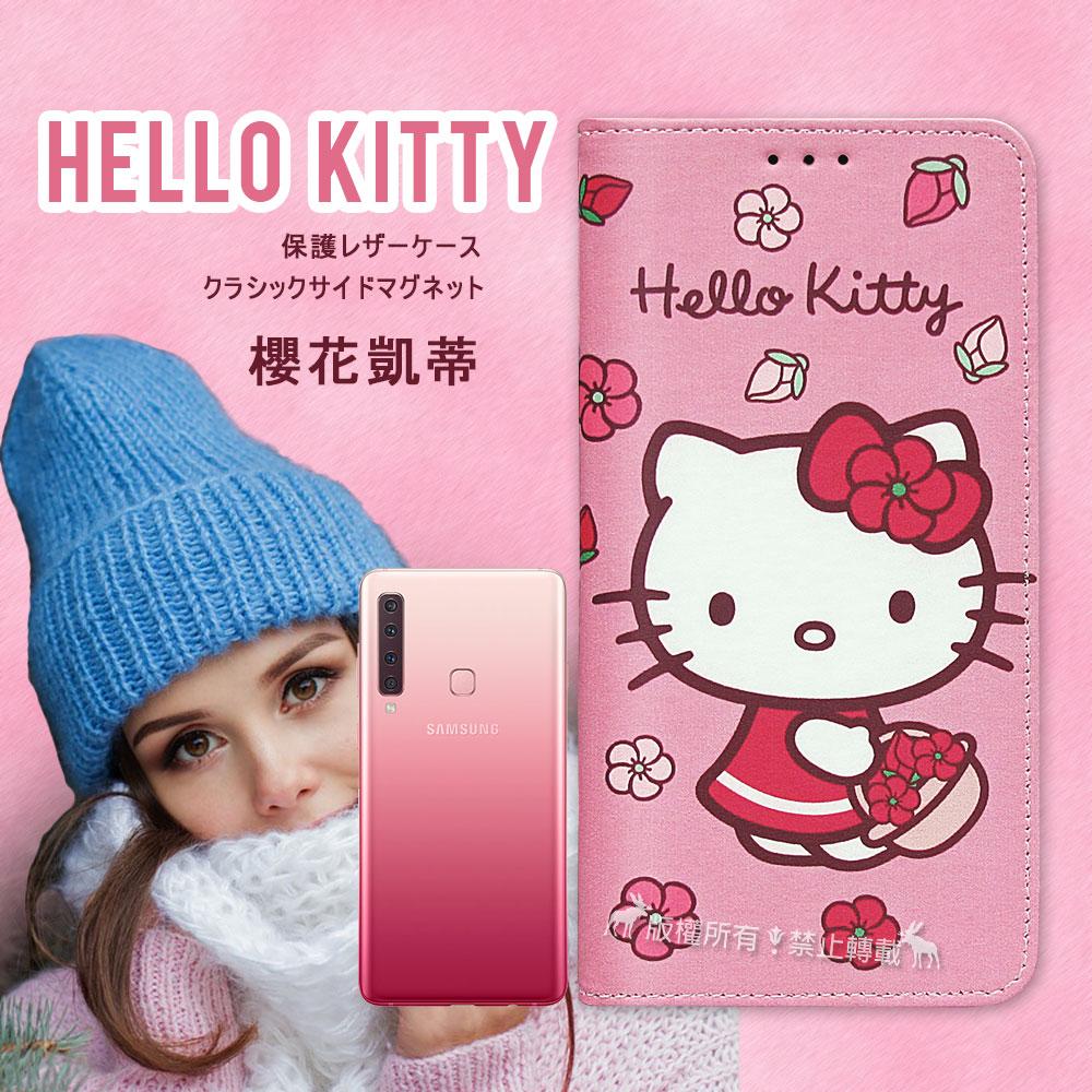 三麗鷗授權 Hello Kitty 三星 Samsung Galaxy A9 2018 櫻花吊繩款彩繪側掀皮套
