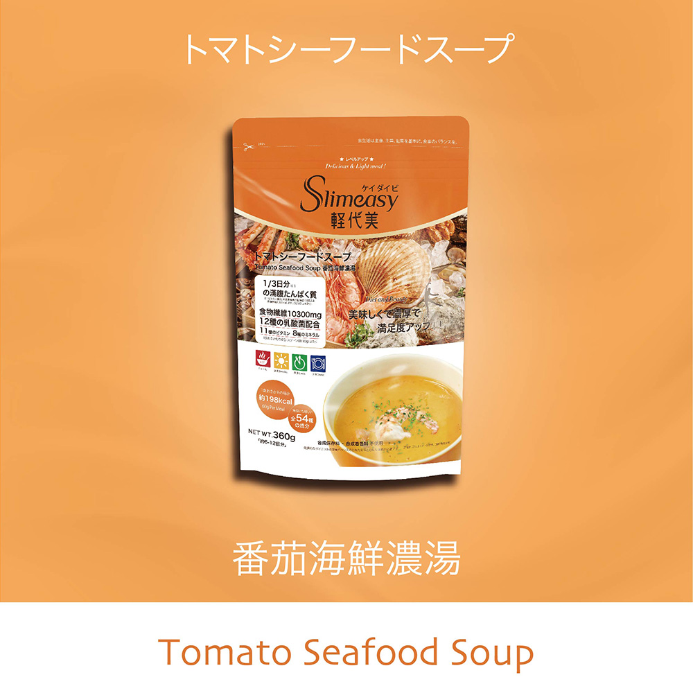 【Slimeasy輕代美】蕃茄海鮮濃湯家庭號(每袋360g)