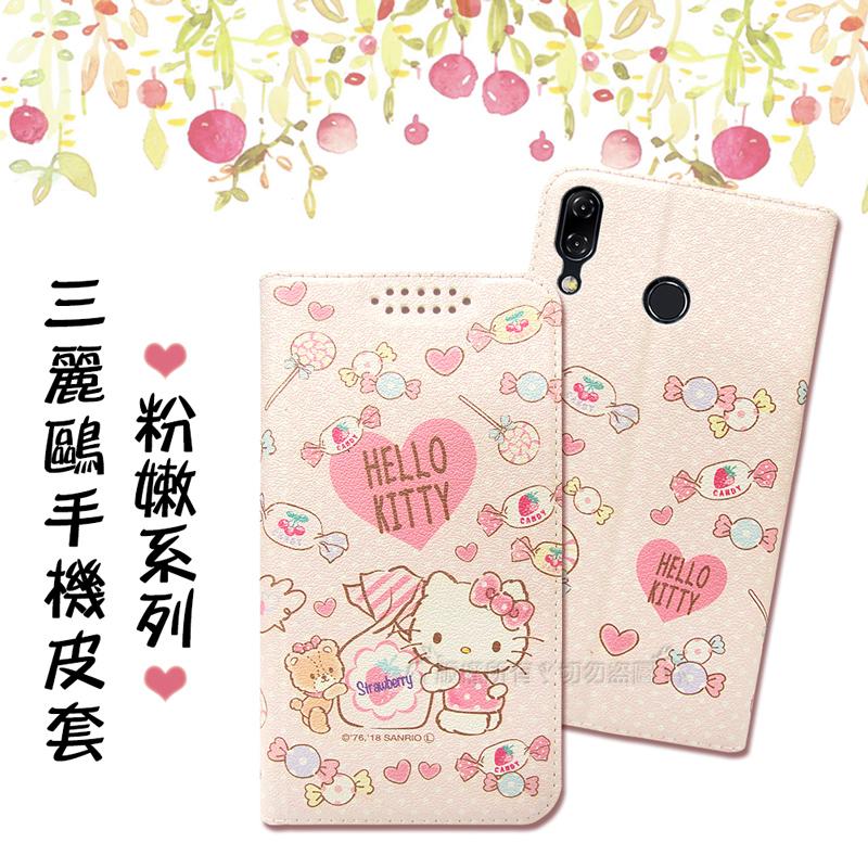 三麗鷗授權 Hello Kitty貓 ASUS Zenfone 5Z ZS620KL 粉嫩系列彩繪磁力皮套(軟糖)