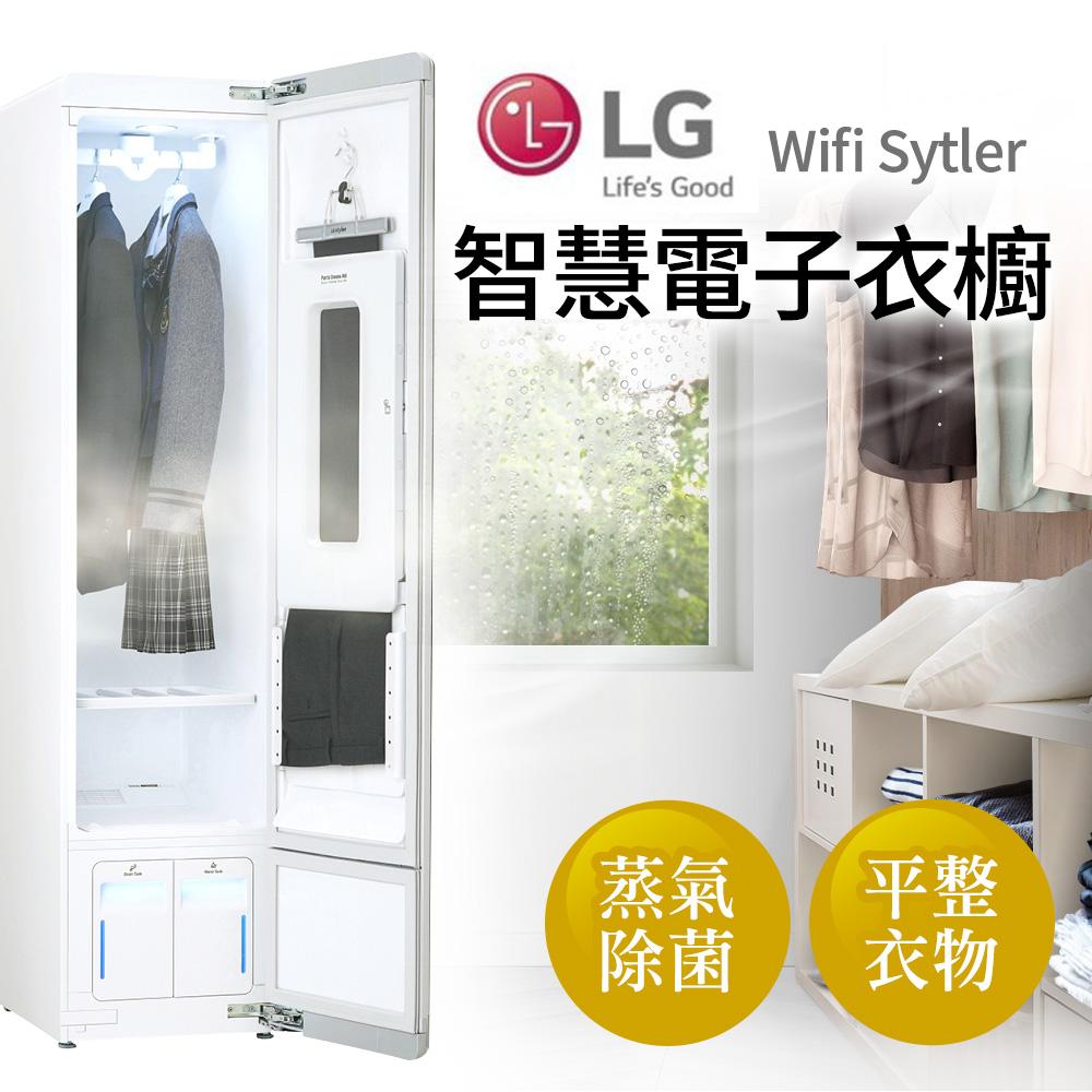 【LG 樂金】WiFi Styler 蒸氣輕乾洗機 智慧電子衣廚 奢華鏡面款(E523MR)