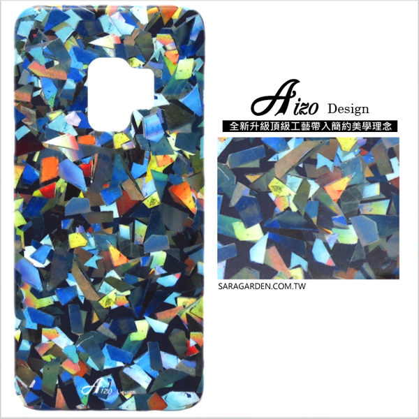 【AIZO】客製化 手機殼 小米 紅米5 保護殼 硬殼 金屬光澤
