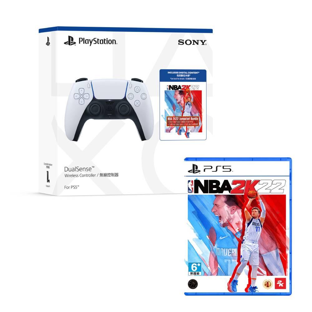 SONY PS5 DualSense 無線控制器NBA 2K22 Jumpstart同捆包+PS5 NBA 2K22 中文一般版