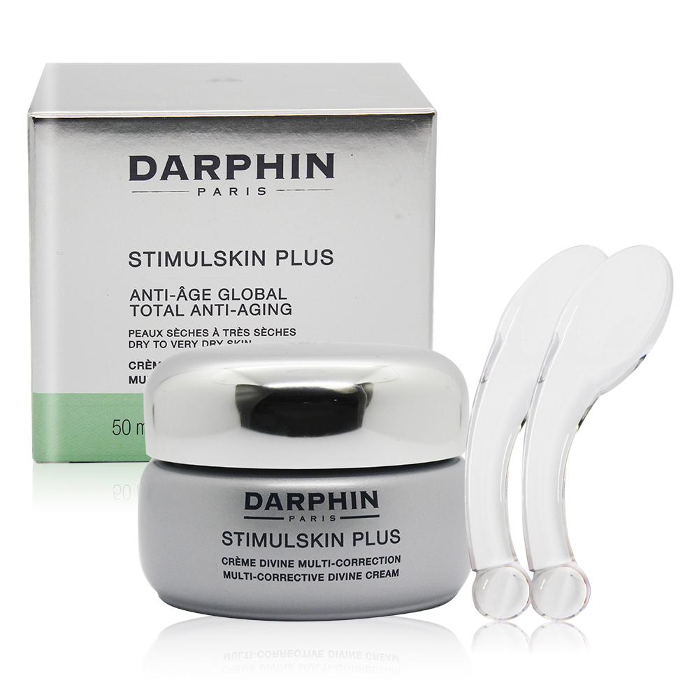 Darphin 朵法 深海緊緻賦活豐潤乳霜(50ml)-百貨公司貨