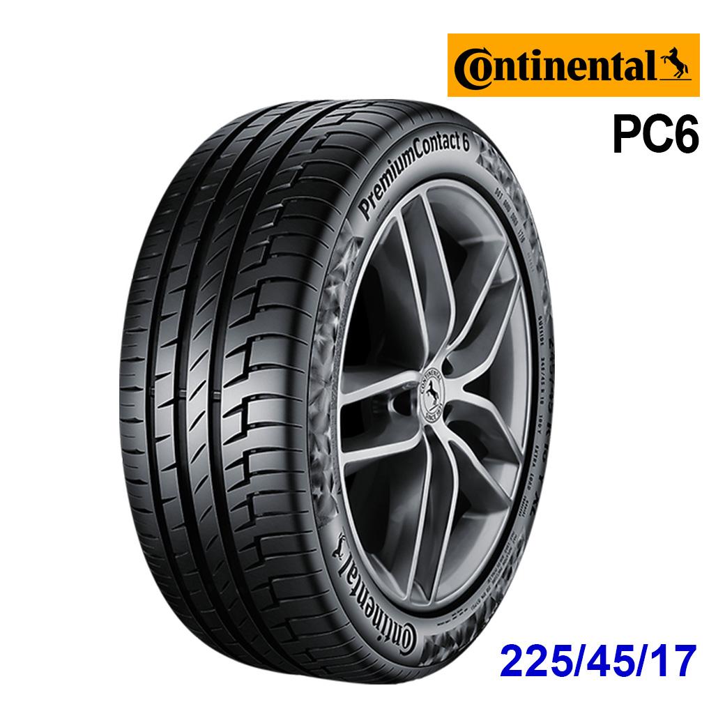 ★含安裝★ 馬牌 PC6 17吋全方位型輪胎 225/45R17 PC6-2254517