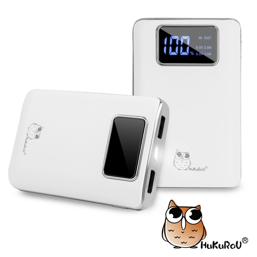 貓頭鷹 7200mAh LED數位顯示 隨身行動電源-白色