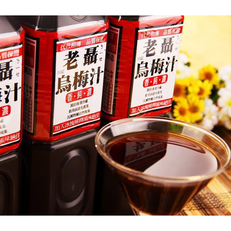 《老聶》烏梅汁 (750ml/瓶,共4瓶)