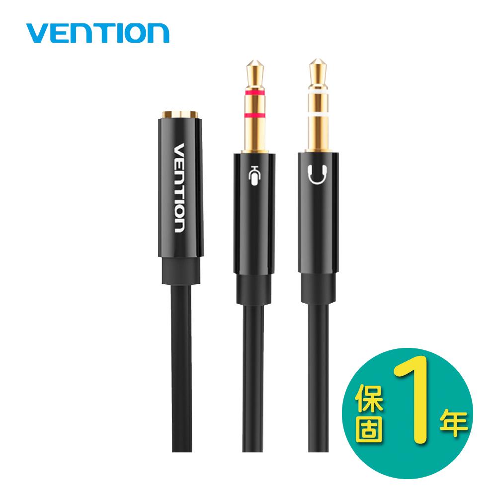 VENTION 威迅 BBT系列 3.5mm公對母二合一音頻線 30cm 黑色
