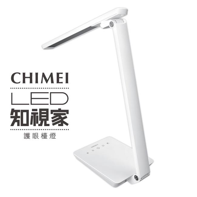 【CHIMEI奇美】時尚LED知視家護眼檯燈 LT-CT080D
