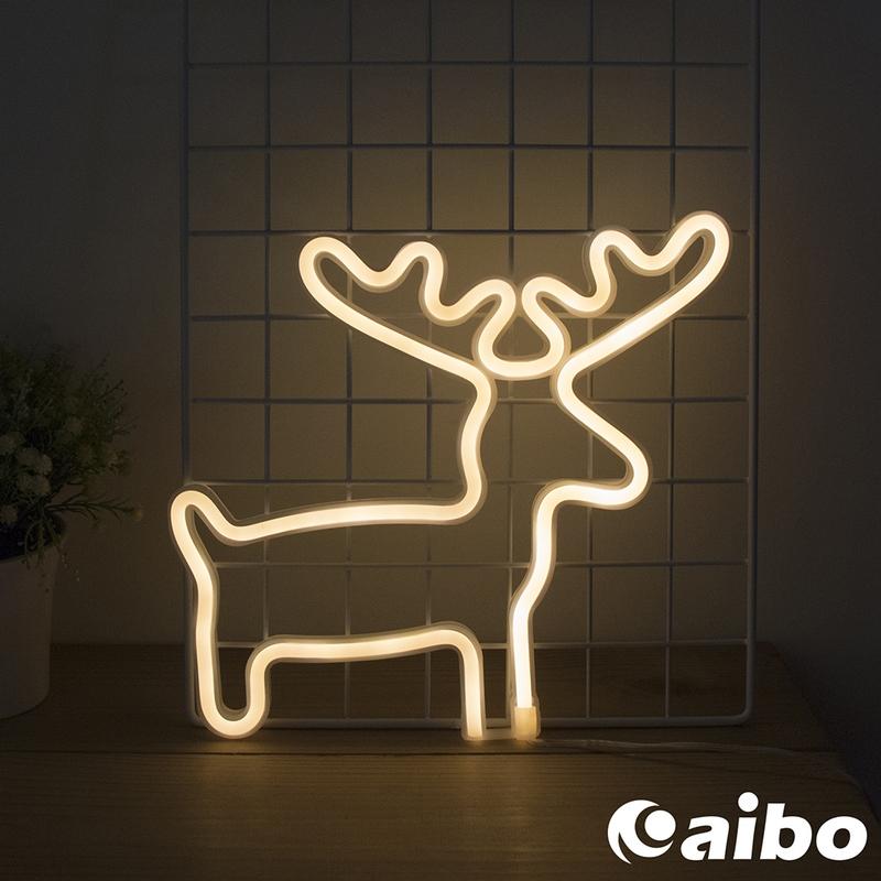 USB/電池兩用 霓虹燈造型 LED裝飾燈/麋鹿(暖光)