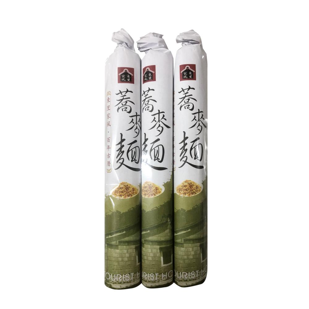 【東里家風】古早麵 450g (7種口味可選)蕎麥麵