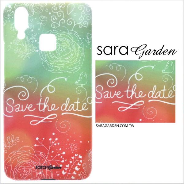 【Sara Garden】客製化 手機殼 VIVO X21 保護殼 硬殼 漸層碎花雲彩