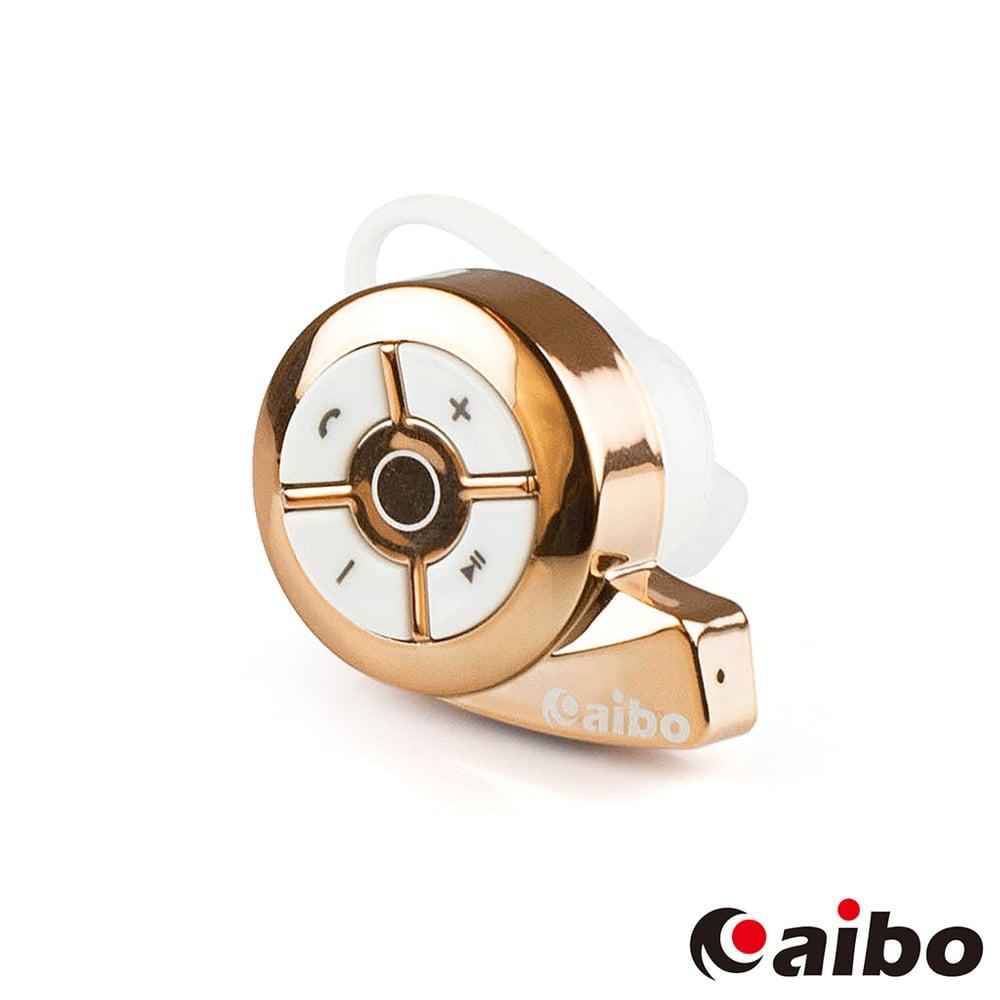aibo 領導者 BT2 蝸牛藍牙耳機麥克風(V4.0)-金色