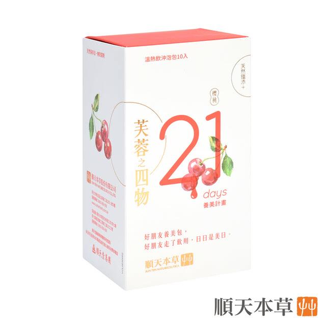【順天本草】芙蓉之四物養美計畫 10入/盒
