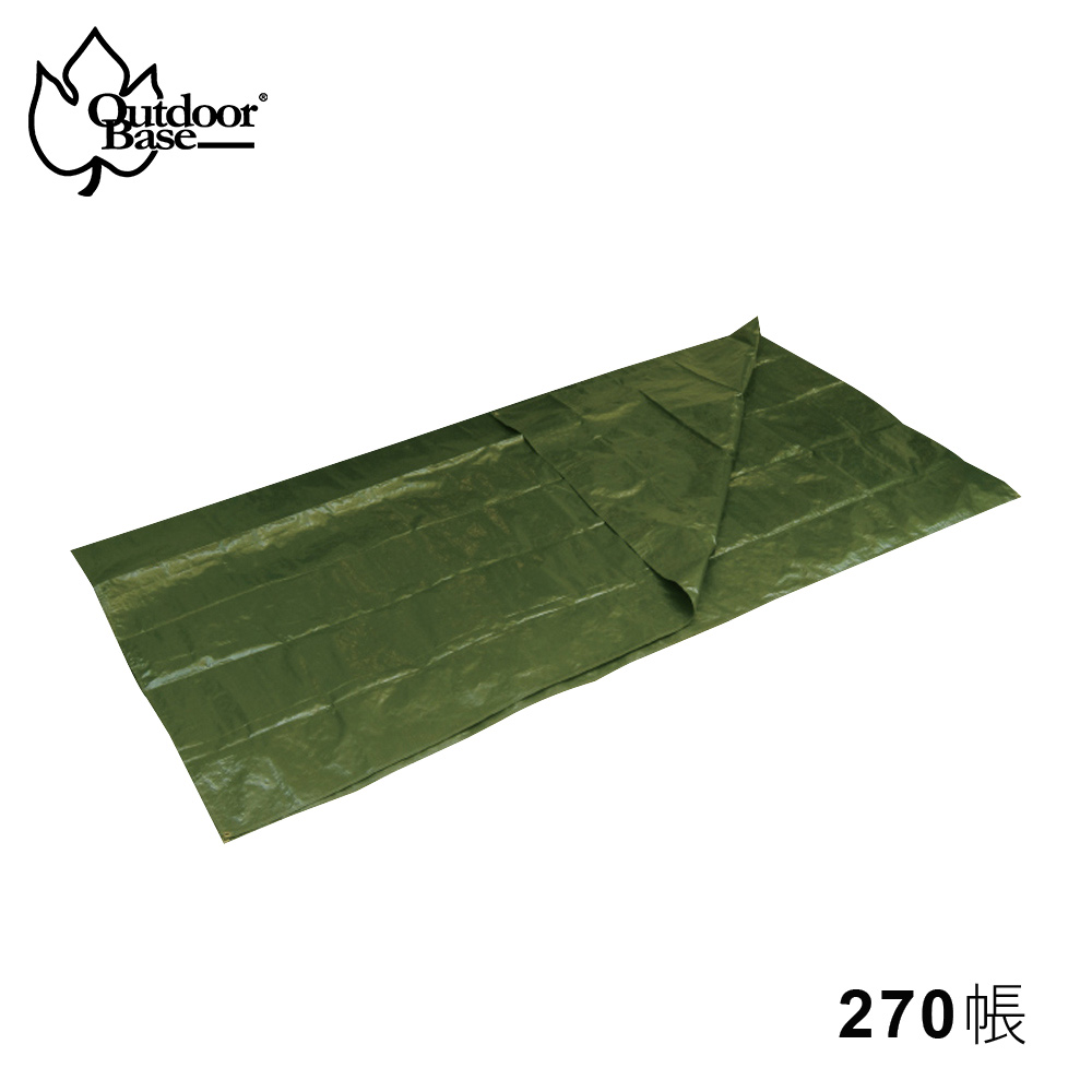 【Outdoorbase】賽夏防潮帳蓬地墊-21638 270帳適用防潮地墊