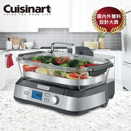 【Cuisinart美膳雅】美味蒸鮮鍋STM-1000TW