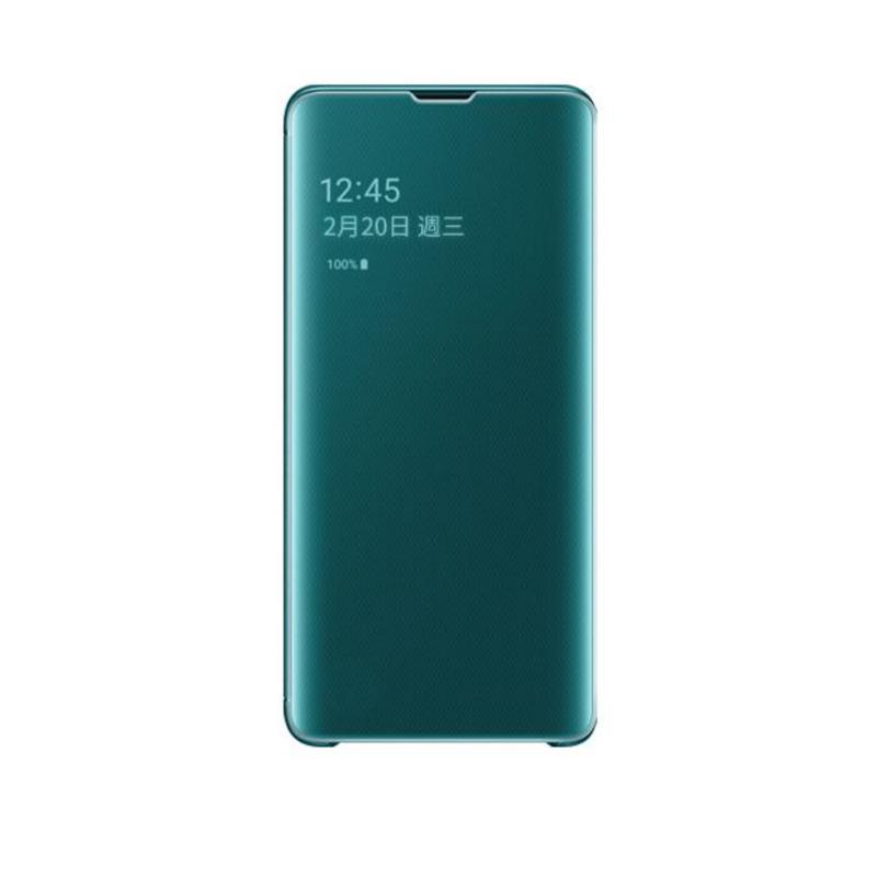 SAMSUNG Galaxy S10 全透視感應皮套 綠