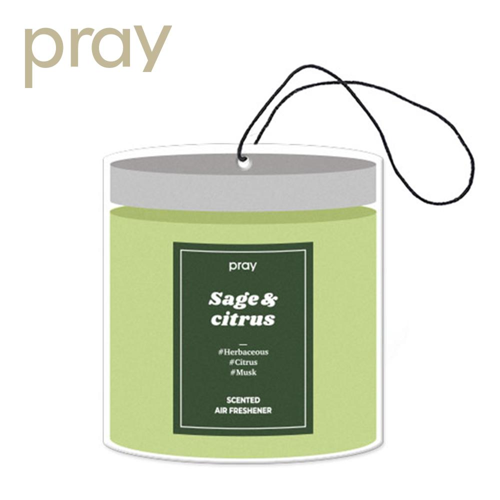 Pray 吊掛香氛片系列-柑橘鼠尾草