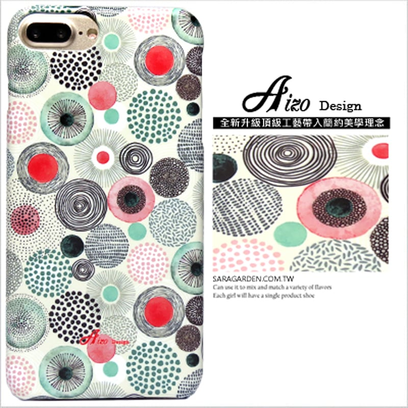 【AIZO】客製化 手機殼 HTC M10 手繪 水玉 圓點 保護殼 硬殼