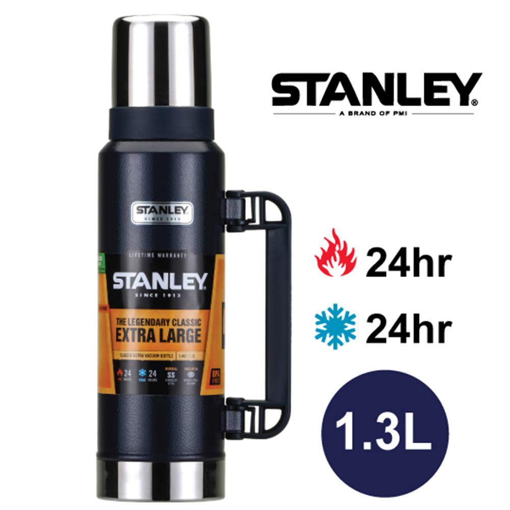 【美國Stanley】 經典系列真空保溫保冷瓶 1.3L(錘紋藍)(9/30~10/3訂單會延後至10/5開始出貨)