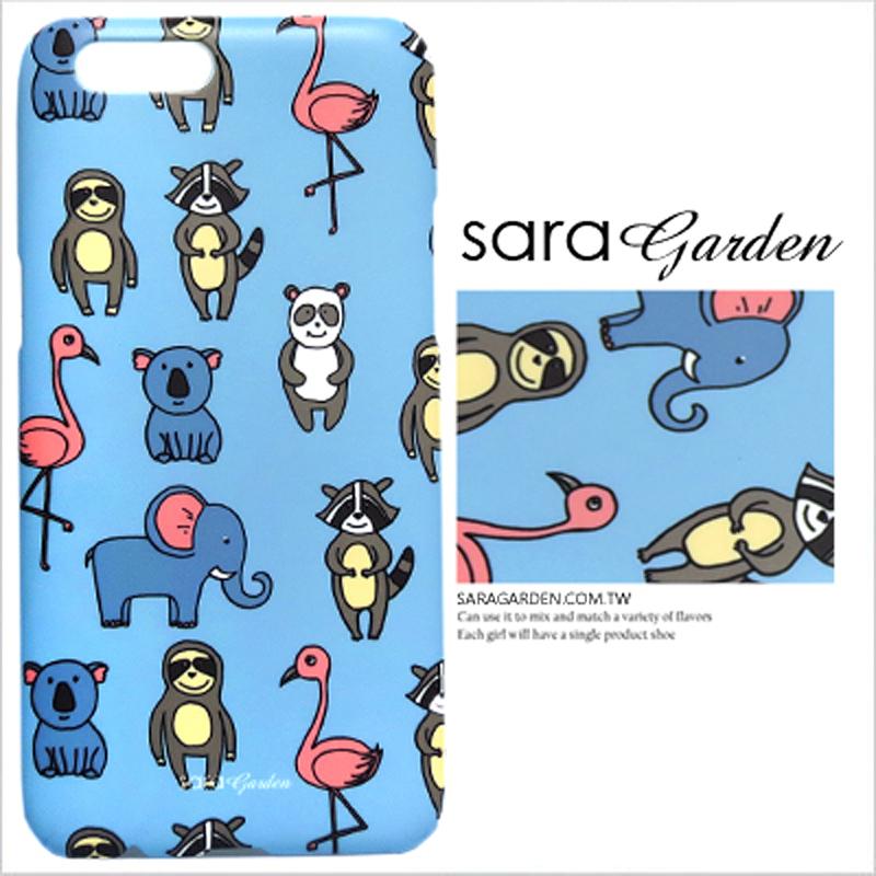 【Sara Garden】客製化 手機殼 OPPO R11 Plus r11+ 紅鶴大象樹懶 曲線 手工 保護殼 硬殼 限定
