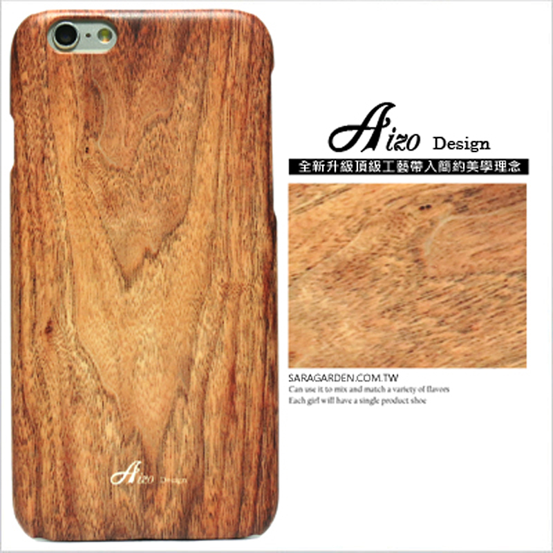 【AIZO】客製化 手機殼 華為 P20 高清 胡桃木 木紋 保護殼 硬殼