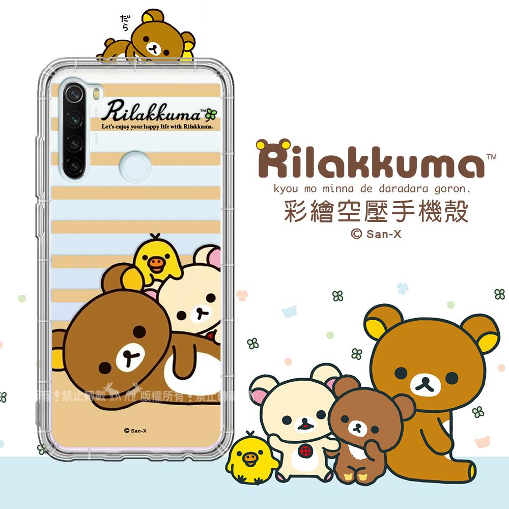 SAN-X授權 拉拉熊 紅米Redmi Note 8T 彩繪空壓手機殼(慵懶條紋)