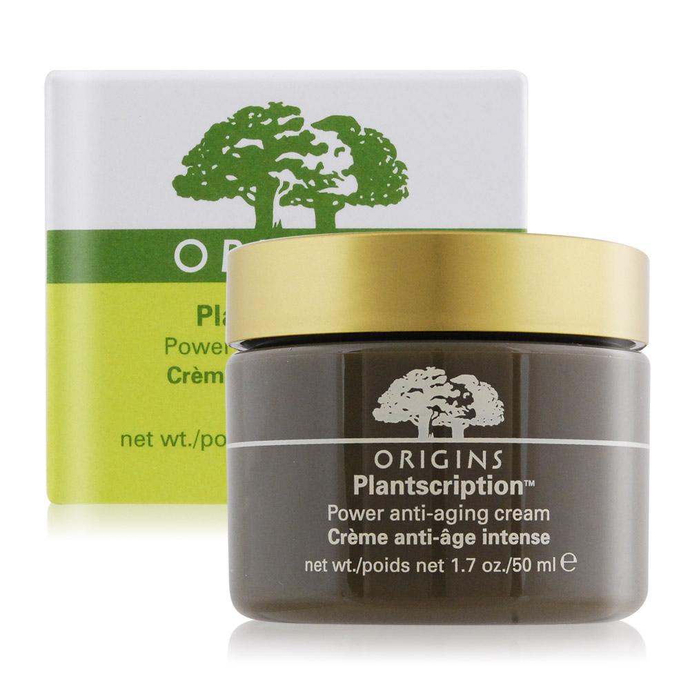 ORIGINS 品木宣言 駐顏有樹緊緻抗痕乳霜(50ml)