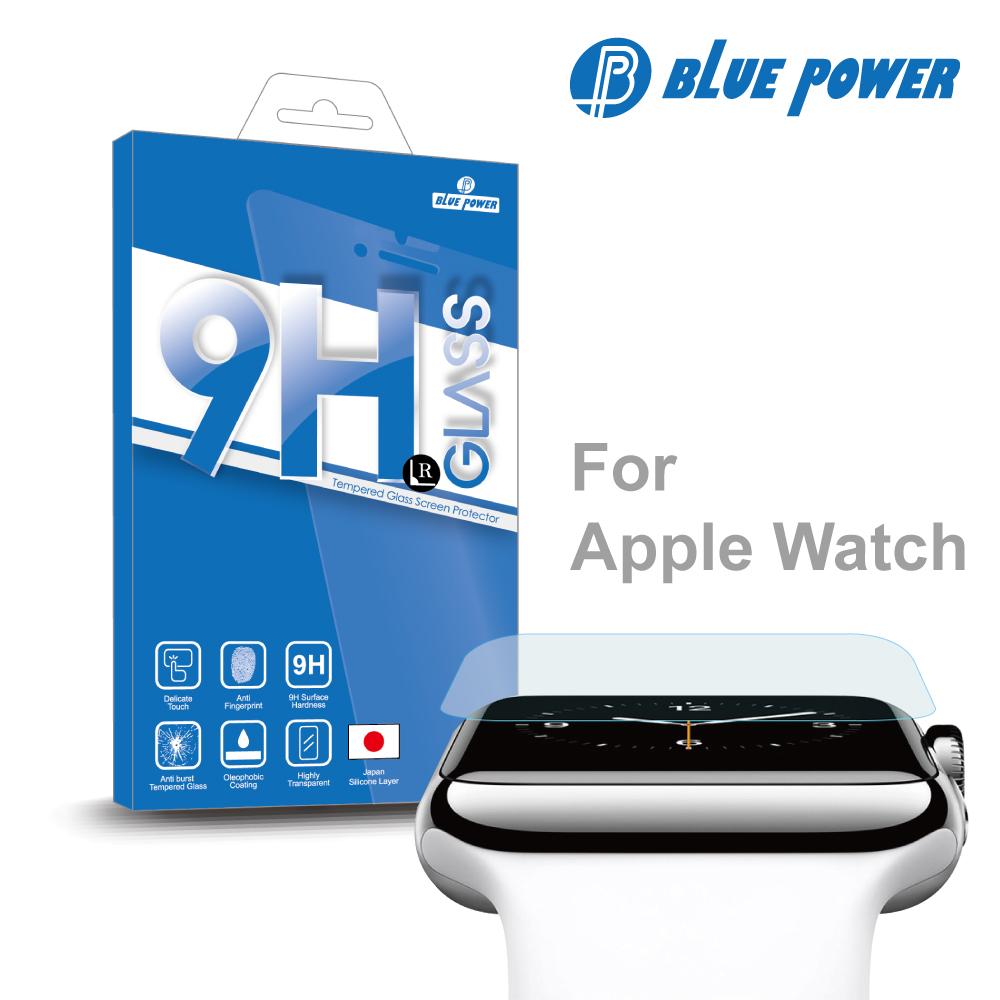 BLUE POWER Apple Watch 1代/2代/3代 (42mm款) 9H 鋼化玻璃保護貼 0.33mm