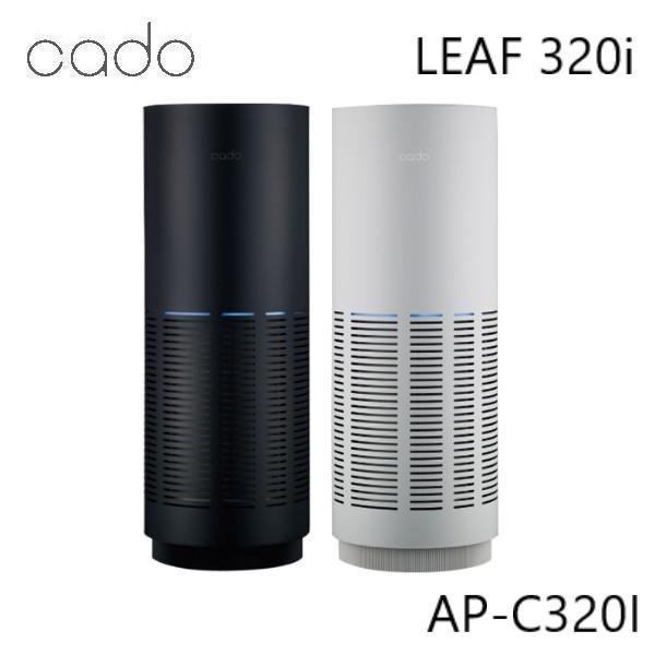 【日本 CADO】LEAF 320i 藍光光觸媒 空氣清淨機 AP-C320I 金屬黑