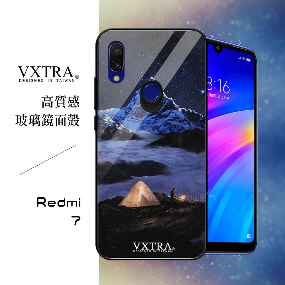 VXTRA 紅米7 鋼化玻璃防滑全包保護殼(雪山星夜)