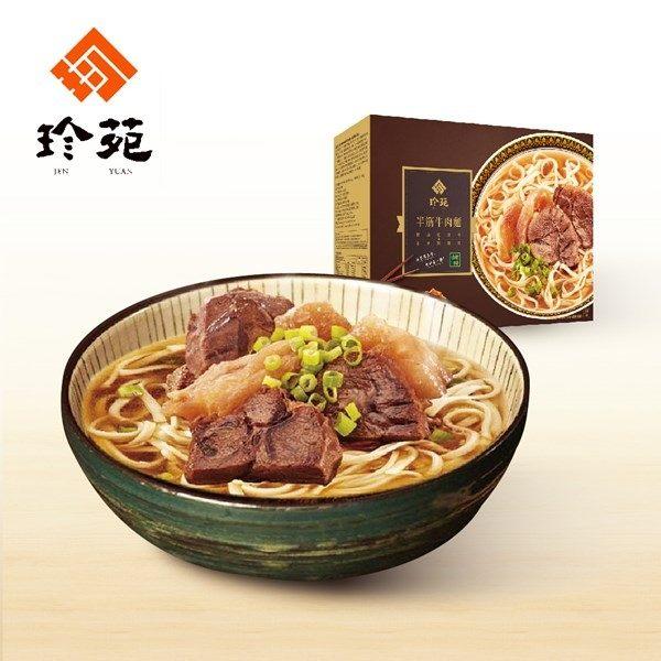 《珍苑》清燉半筋牛肉麵(冷凍)(610g/份,共2份)