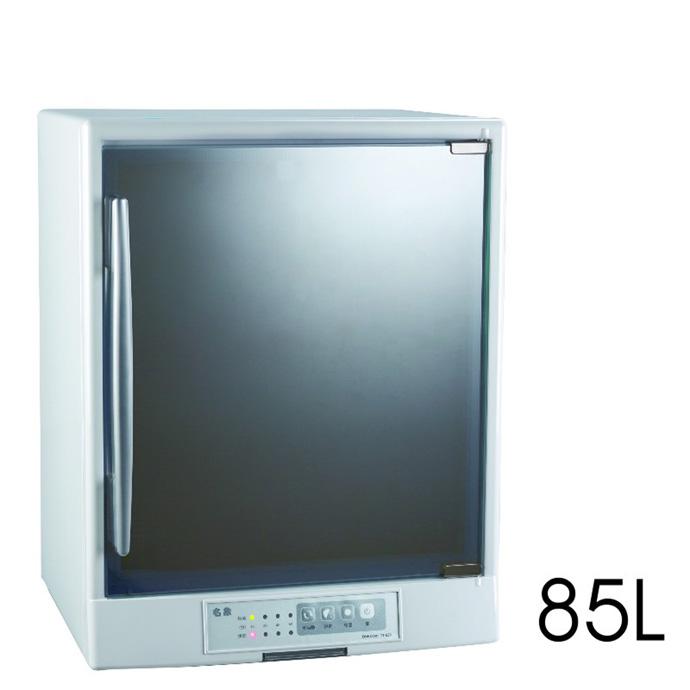 ✸下殺8折起【名象】三層紫外線烘碗機20人份 TT-929