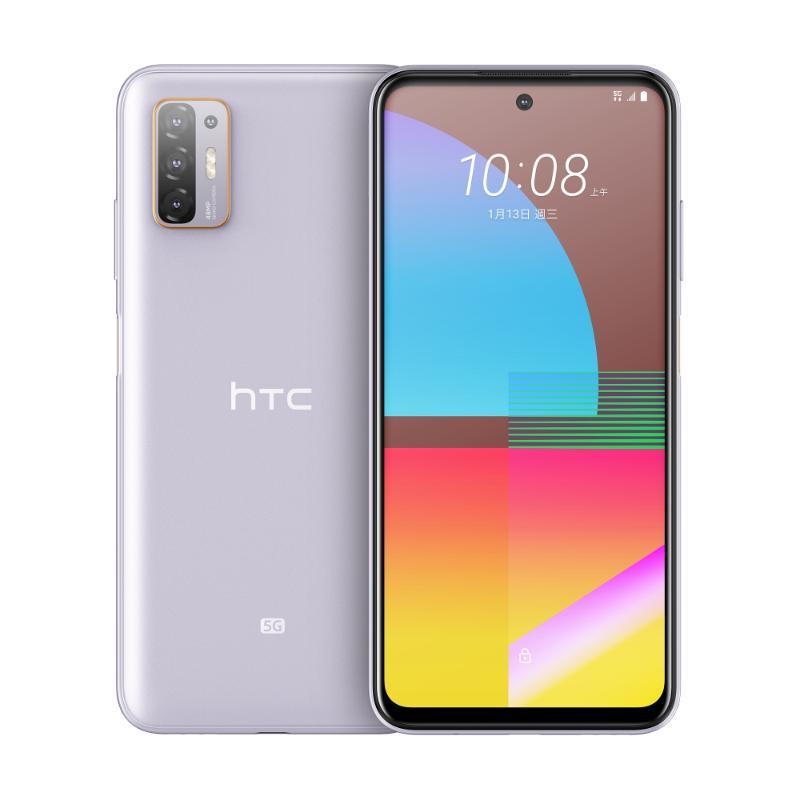 HTC Desire 21 Pro 5G【下殺81折 贈玻璃保護貼+保護殼】