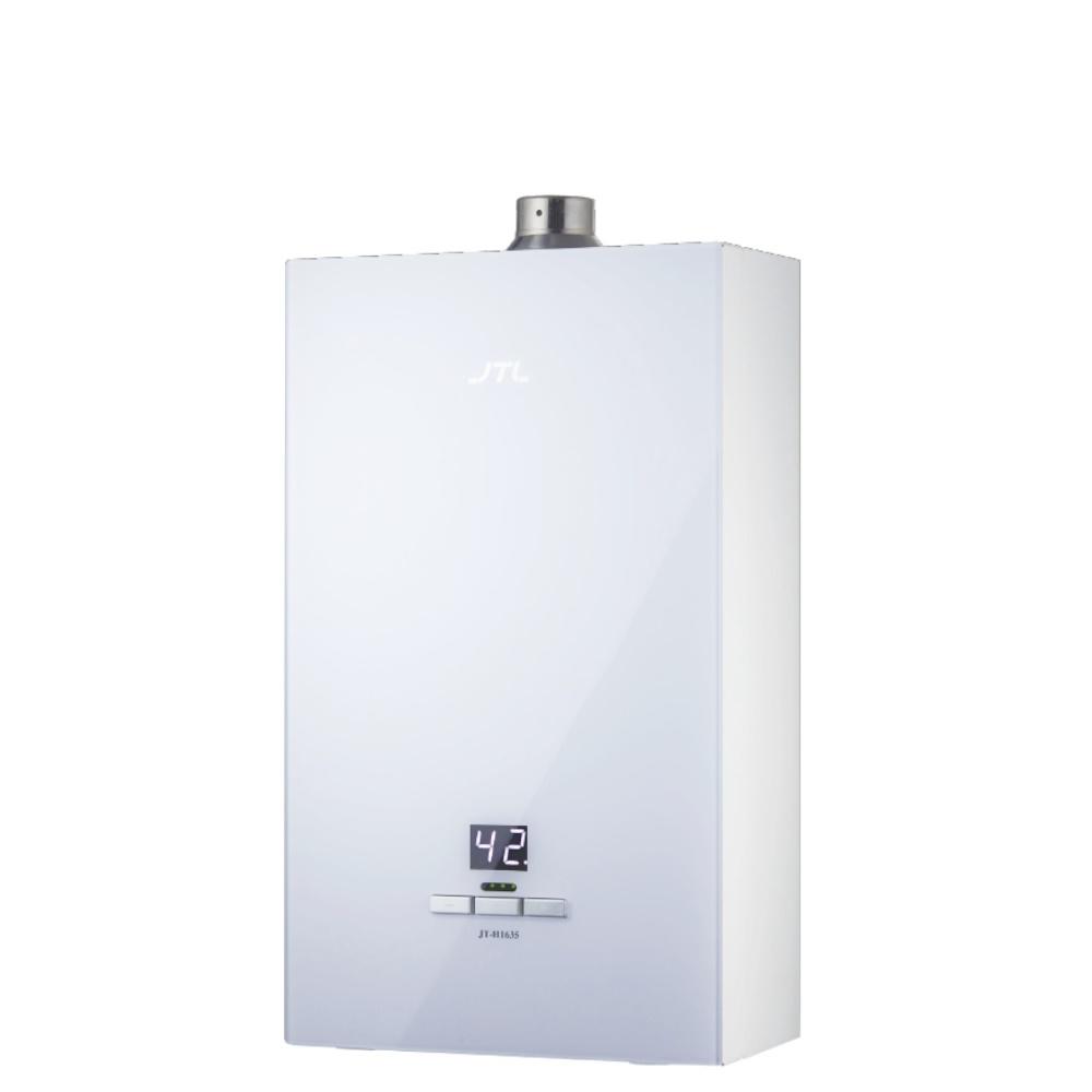 (全省安裝)喜特麗16公升強制排氣數位恆溫玻璃面板(與JT-H1635同款)熱水器桶裝瓦斯JT-H1635_LPG