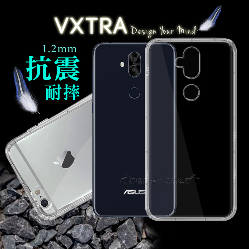 VXTRA ASUS ZenFone 5Q ZC600KL 防摔氣墊保護殼 空壓殼