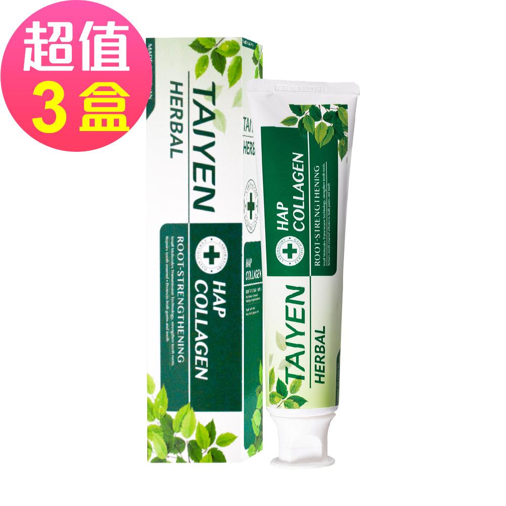 台鹽 原草本固根護理牙膏-超值3條組(120g/條)