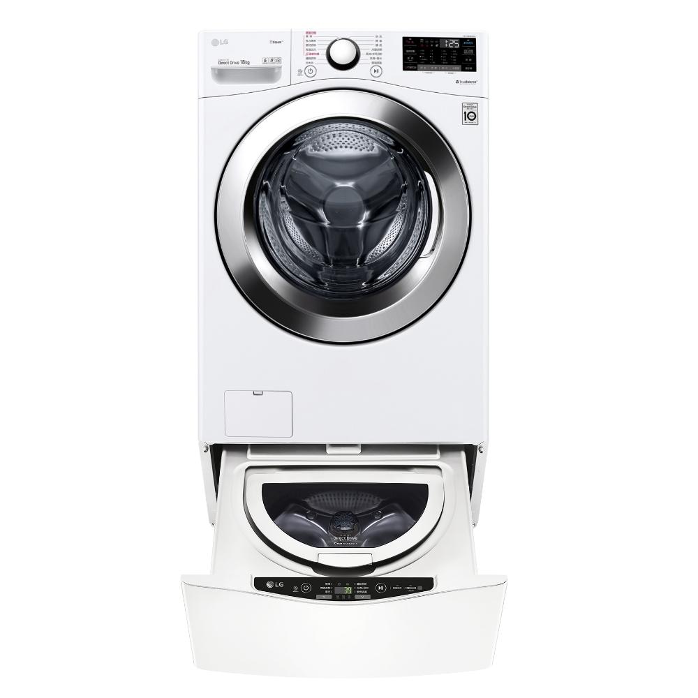回函贈★折價券★LG樂金18公斤滾筒蒸洗脫+2.5公斤溫水下層洗衣機WD-S18VCW+WT-D250HW