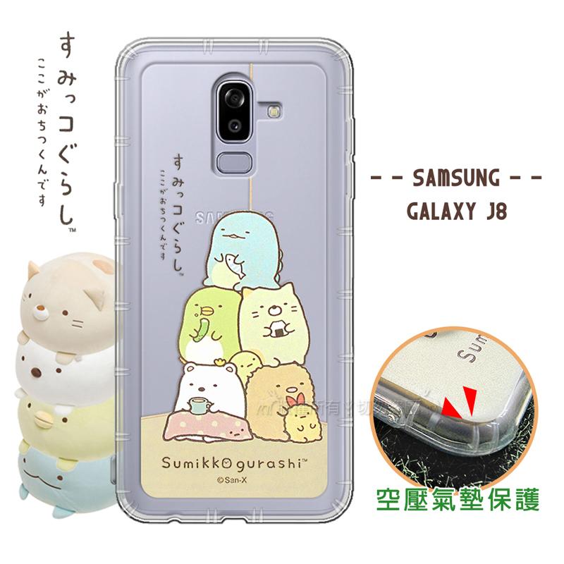 SAN-X授權正版 角落小夥伴 Samsung Galaxy J8 空壓保護手機殼(角落)