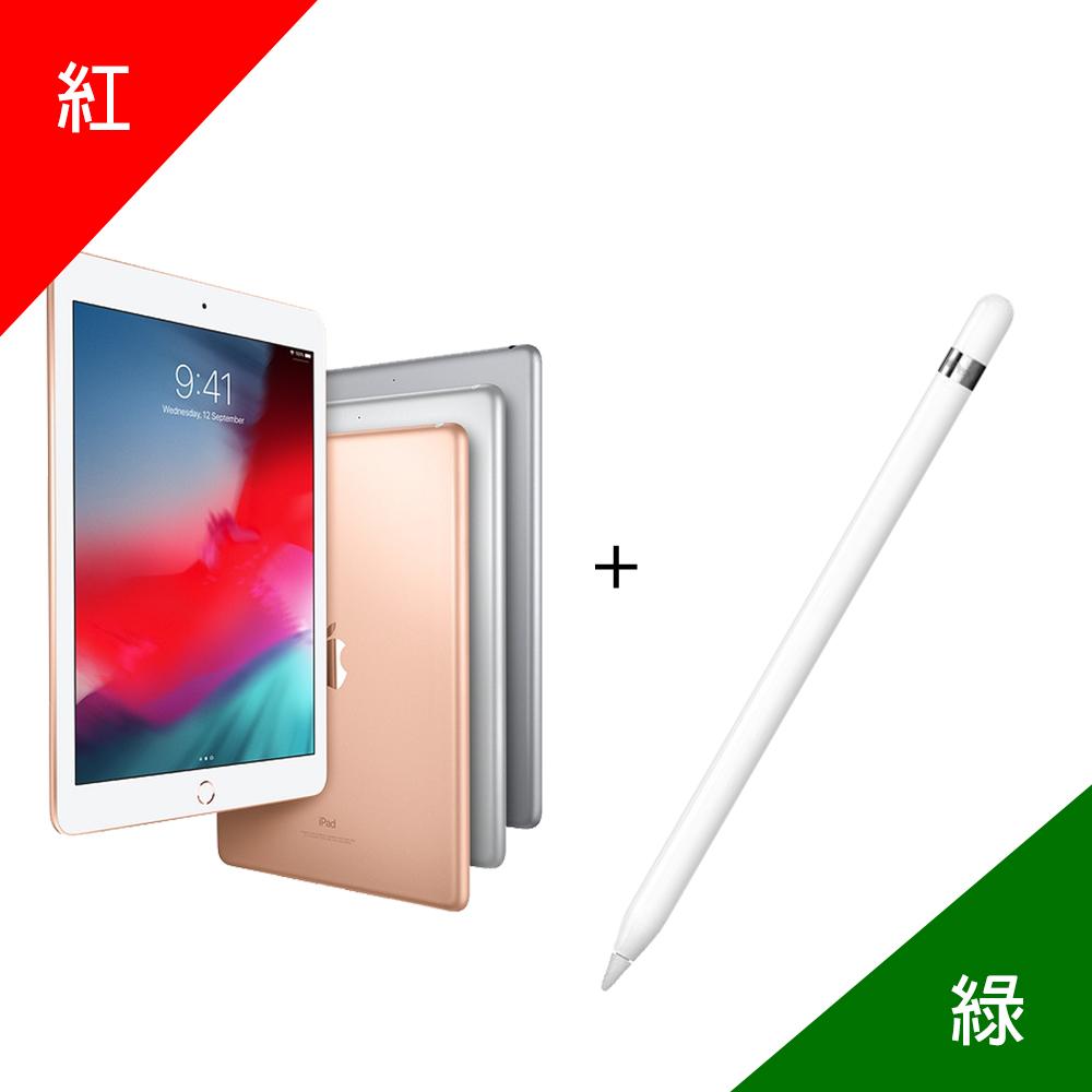 iPad WiFi 128GB 加 APPLE Pencil【尾牙豪禮 現省$1600】