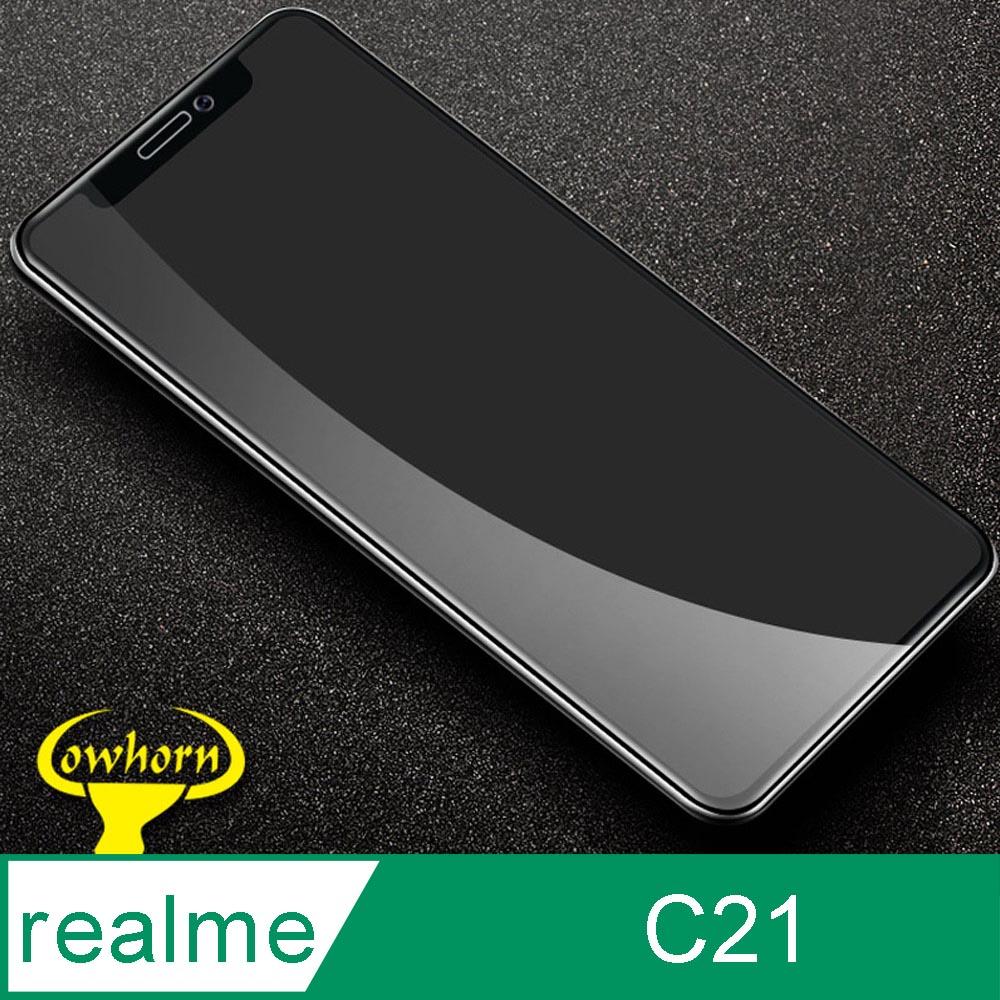 realme C21 2.5D曲面滿版 9H防爆鋼化玻璃保護貼 黑色