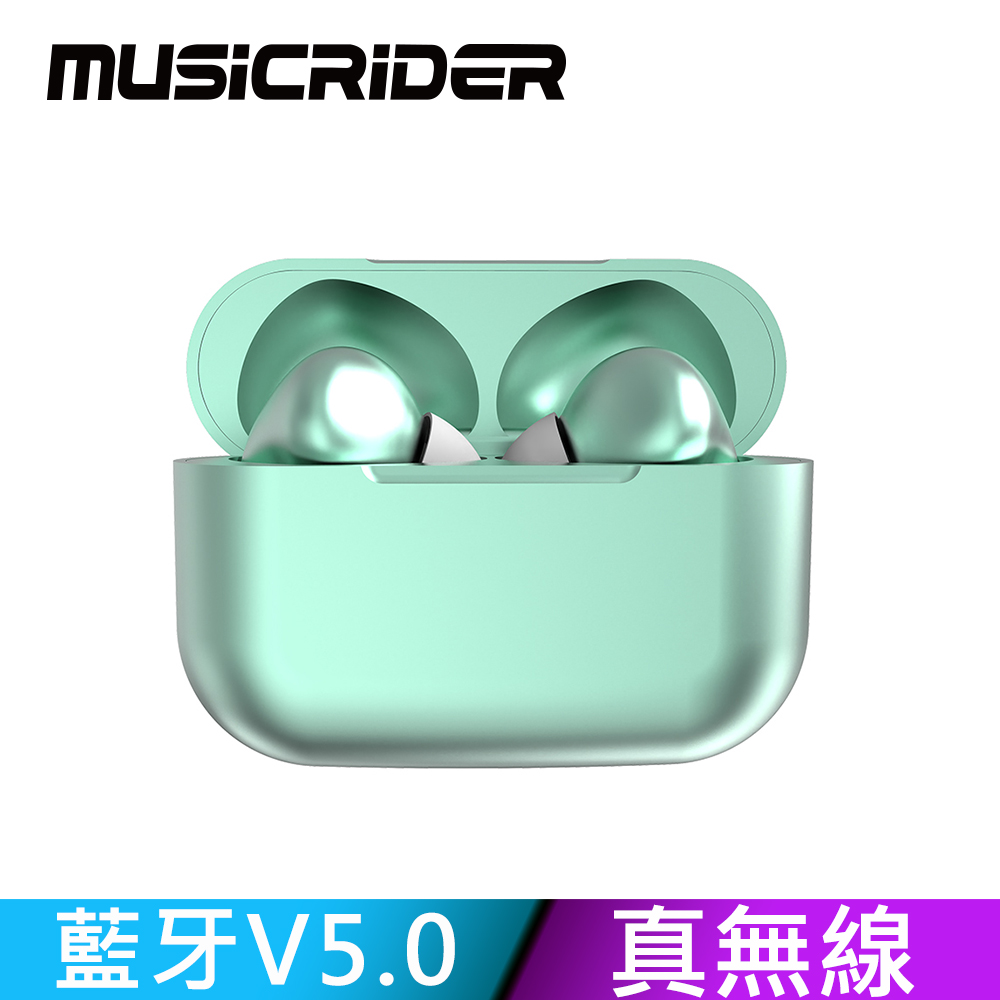 MusicRIDER T13 金屬磨砂質感 藍牙5.0 無線耳機-淺銀綠