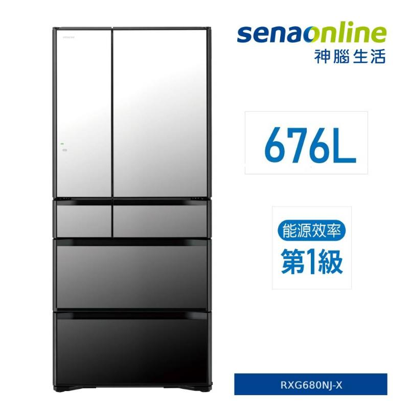 HITACHI 676公升日本原裝變頻六門電冰箱 RXG680NJ-X【贈基本安裝】