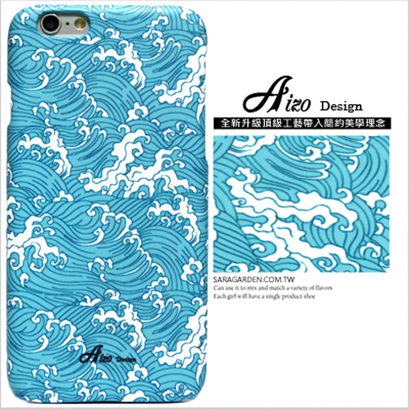 【AIZO】客製化 手機殼 蘋果 iphone7plus iphone8plus i7+ i8+ 日本 波浪 海浪 保護殼 硬殼