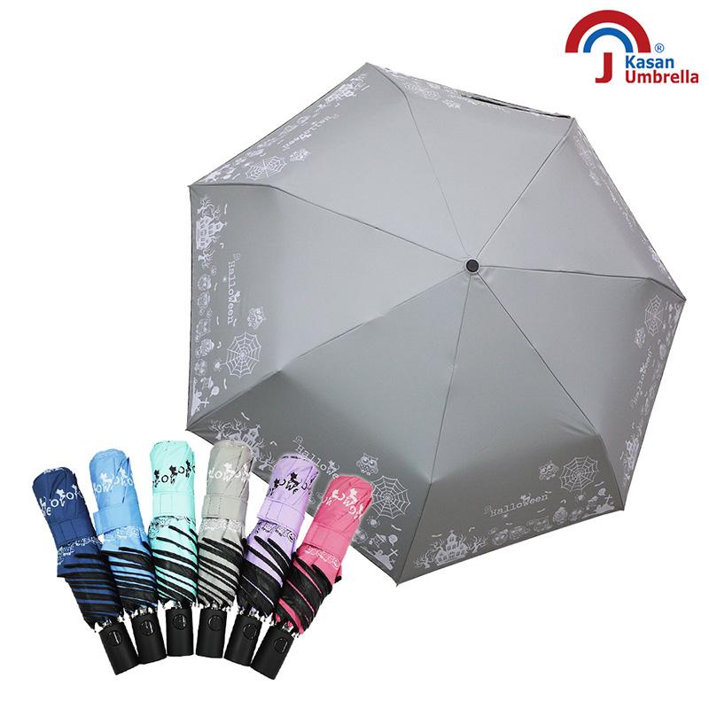 Kasan 晴雨傘 貓頭鷹降溫黑膠自動晴雨傘 萬聖款 淺灰