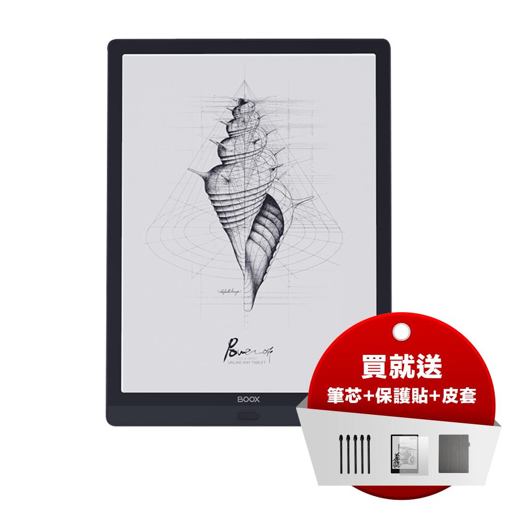 文石 BOOX Max Lumi 13.3吋 電子閱讀器