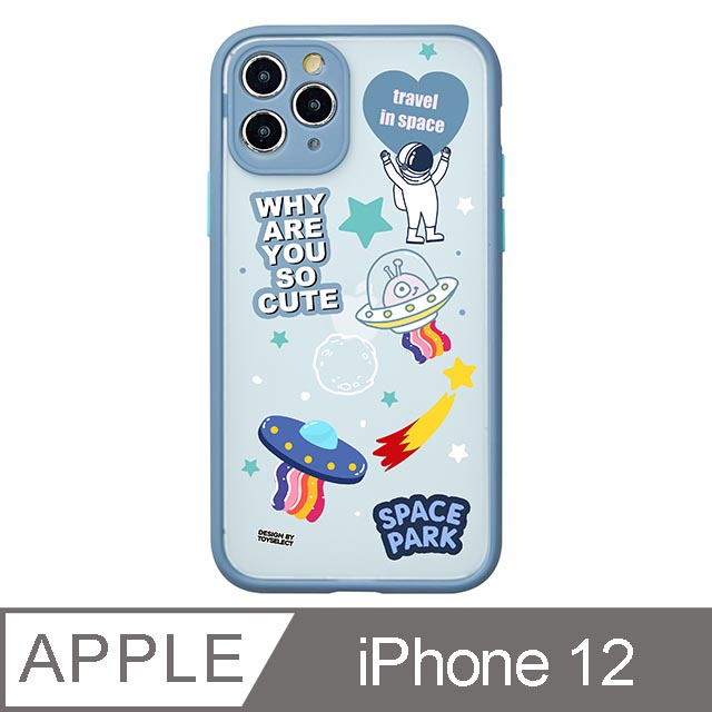 iPhone 12 6.1吋 探險宇宙之旅霧面防摔iPhone手機殼 魔力紫