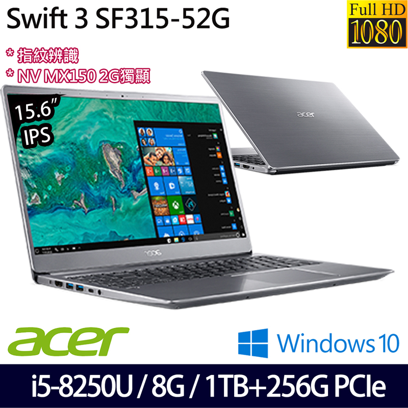 《Acer 宏碁》SF315-52G-53KQ (15.6吋FHD/i5-8250U/8GB/1TB +256G PCIe/MX150_2G獨顯/兩年保)